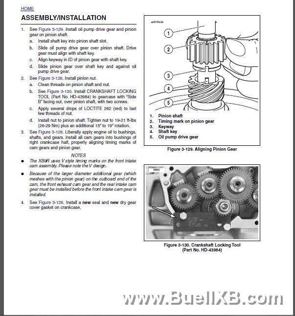 1937_20120222005700_L oil pump drive gear