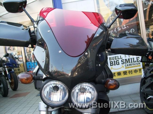 http://www.buellxb.com/buell_images/8475_20121017102337_L.jpg